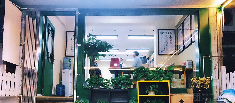 武侯区晋阳路422号中央花园三期87栋一层(省妇幼保健院、金雁社区居委会)