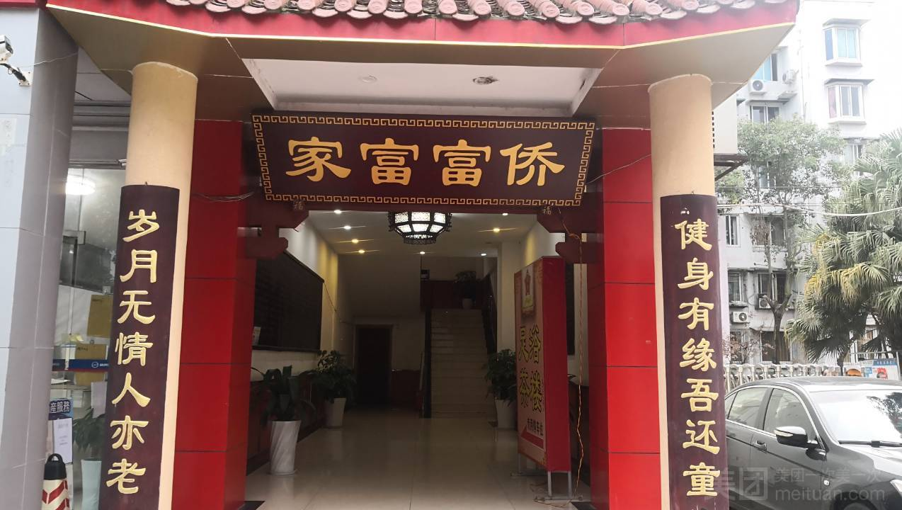 青白江区华金大道二段136号