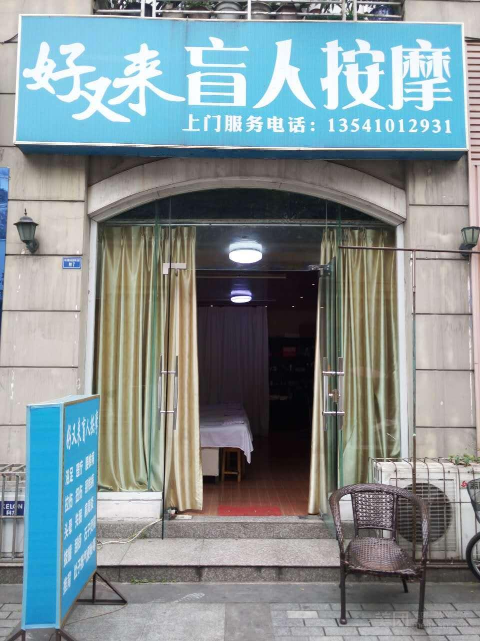 温江区柳城两河路东段95号5栋附7号