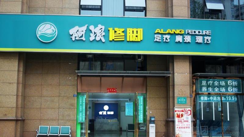 青羊区光华东三路610-612号(木兰大酒店对面)