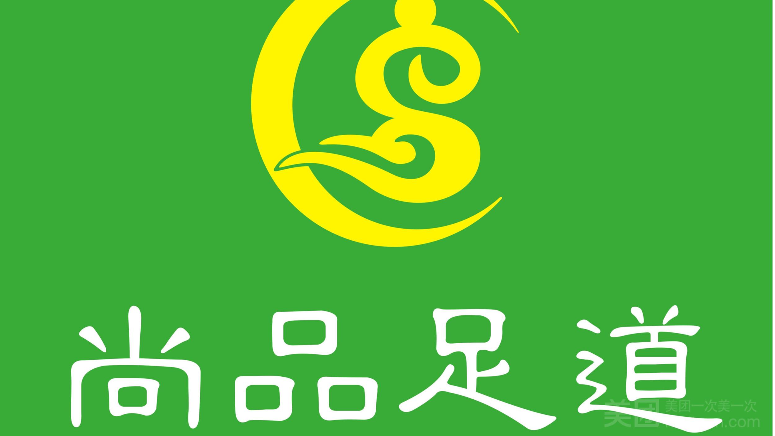 大邑县温泉路217号附233号(凯旋广场新视窗假日酒店旁3楼)