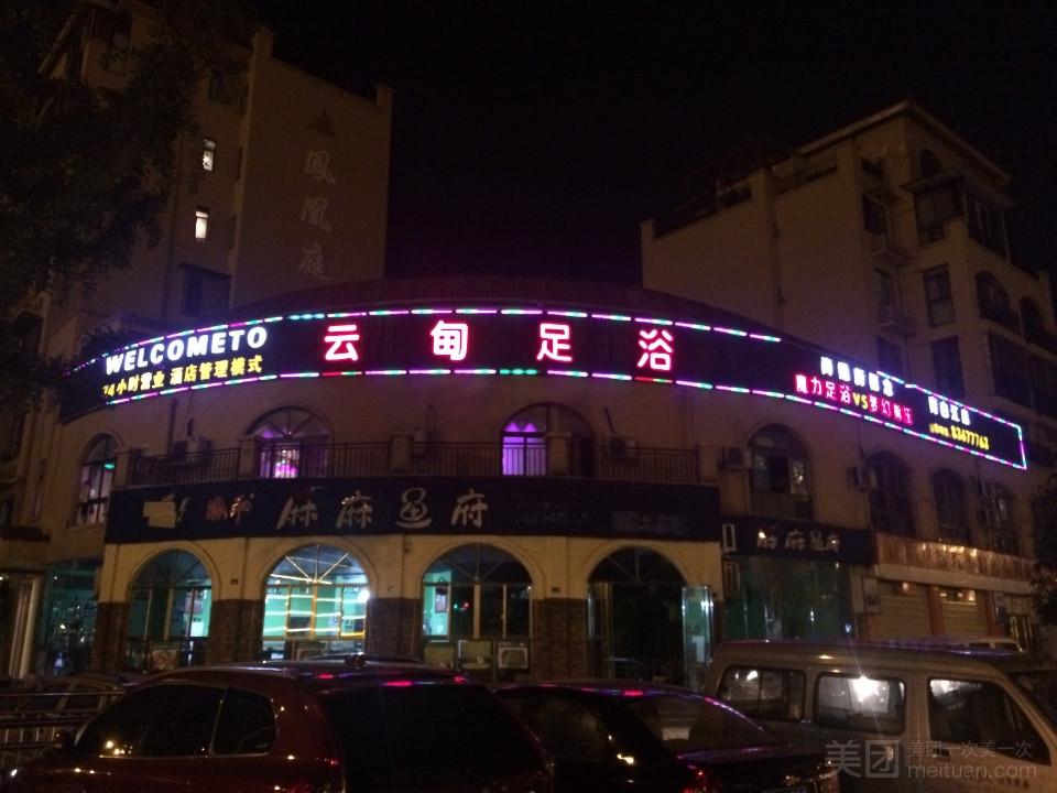 青白江区同华大道116号