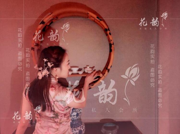 天津高端私密的休闲会所,服务和接待都是顶级的,推荐给大家